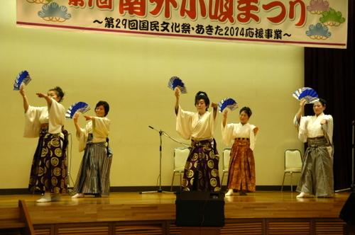 1-16秋田県民歌3