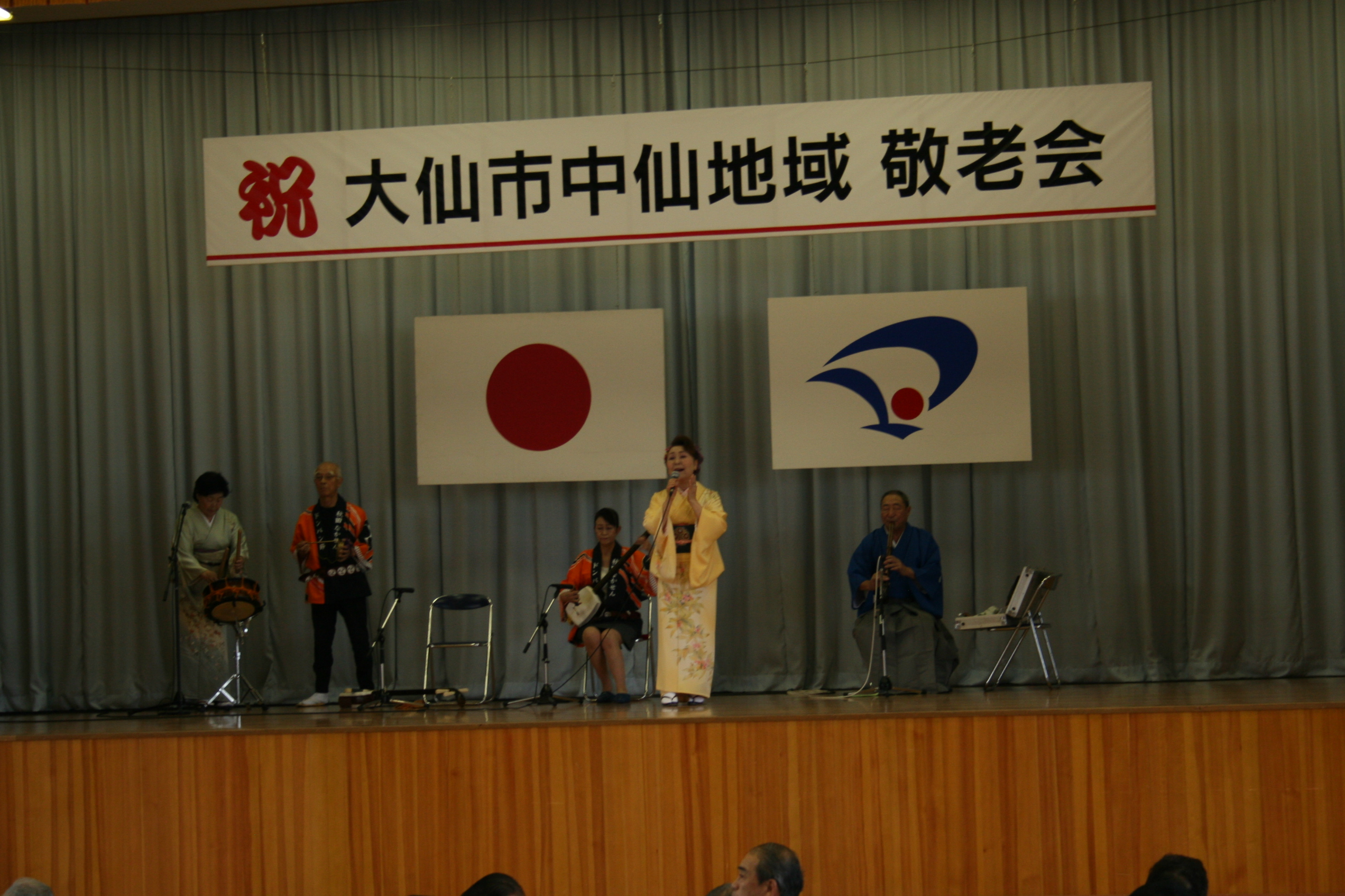 IMG_2673民謡