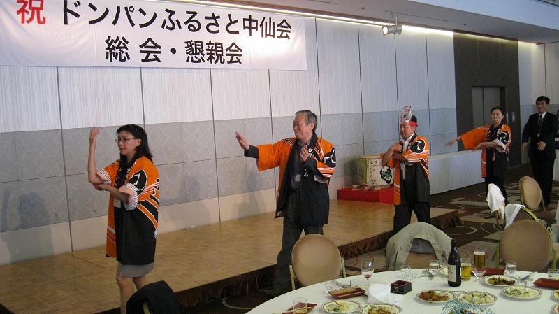 ドンパン踊りで懇親会は最高潮を迎えました。