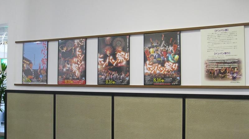 平成24年から今年までのポスターです。
