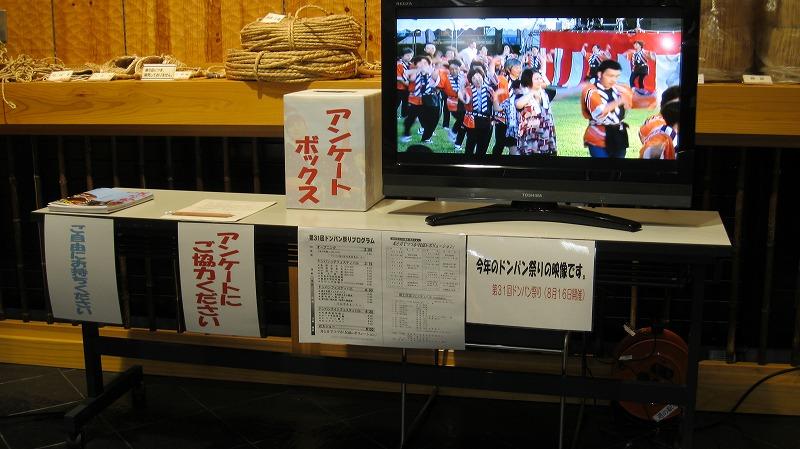 DVDコーナーでは今年の祭り模様を音と映像で楽しめます。
