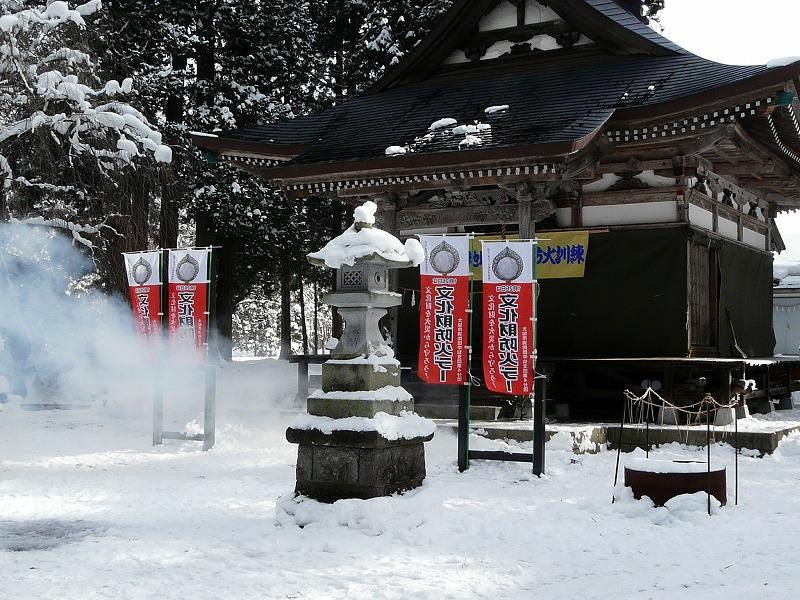 秋田県唯一の国宝「線刻千手観音等鏡像」を祀る大仙市豊川の水神社