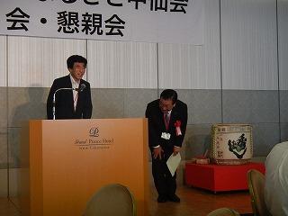 ふるさと納税の申込書を大仙市老松副市長へお渡ししました。