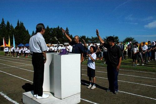 親子3世代による選手宣誓